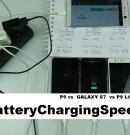 P9 vs Galaxy S7 vs P9 Lite vs Xperia X – #BatteryChargingSpeedTest
